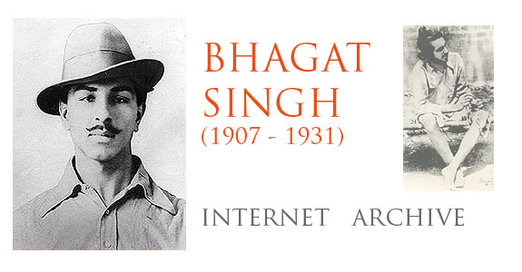 bhagat singh internet archive collage