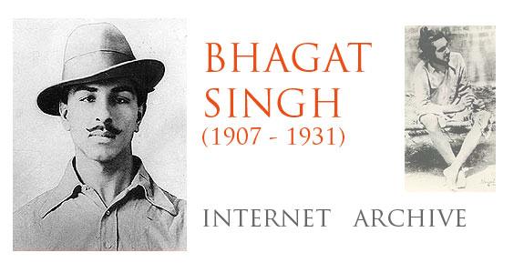 Bhagat Singh Internet Archive