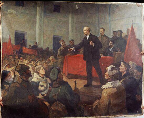 Lenin Art