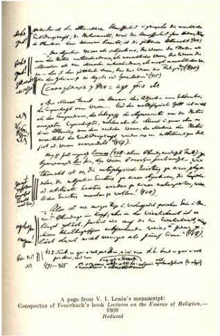 a page from the ms