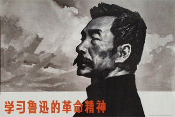 lu xuns diary of a madman essay Lu xun wrote a novel detailing his life experiences in china from a first persona  perspective of a madman's thoughts about the chinese society lu was.