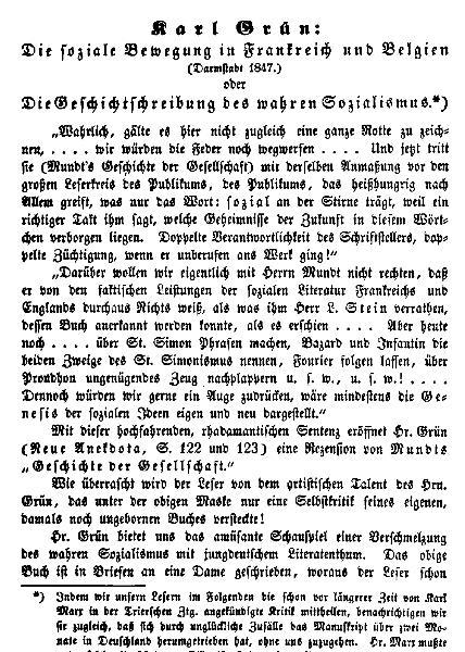 Marx german ideology summary