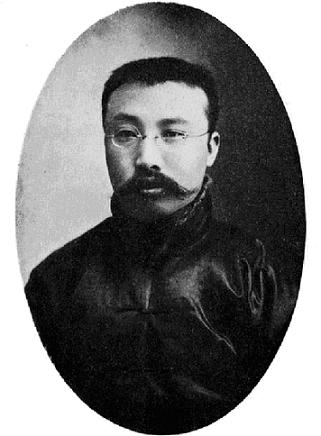马克思哲学唯物论_中文马克思主义文库·李大钊