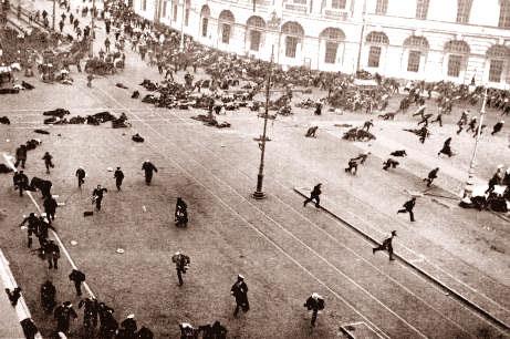 Petrogrado, 4 de julho de 1917