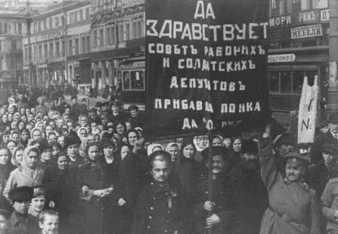 russian revolution march 1917 essay