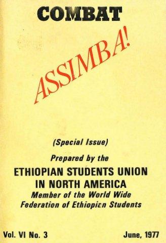 Anti-Revisionism in Ethiopia – Index Page