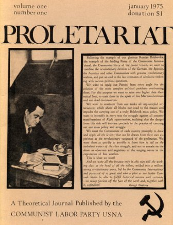 bourgeois and proletariat essay Free essay: the communist manifesto opens with the famous words the history of all  bourgeois and proletarians, marx  the only way the proletariat can.