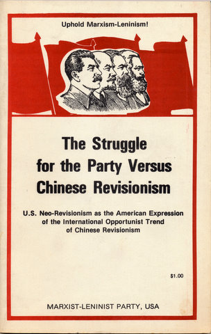 The New Communist Movement: Crises, Splits and More New