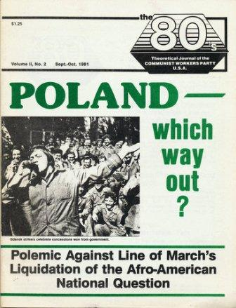 communism in poland essay Poland is an appropriate case study because it effectively answers the central question: did john paul ii's efforts to weaken global communism produce significant change the pope's.