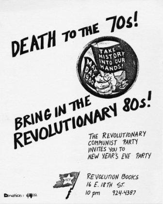 Revolutionary communist party homosexuality