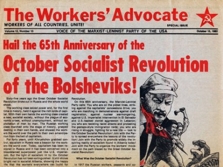 The Communist Movement