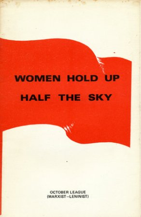 women hold up half the sky The traveling exhibition women hold up half the sky was inspired by the critically acclaimed book half the sky: turning oppression into opportunity for women worldwide, by nicholas d kristof and sheryl wudunn.