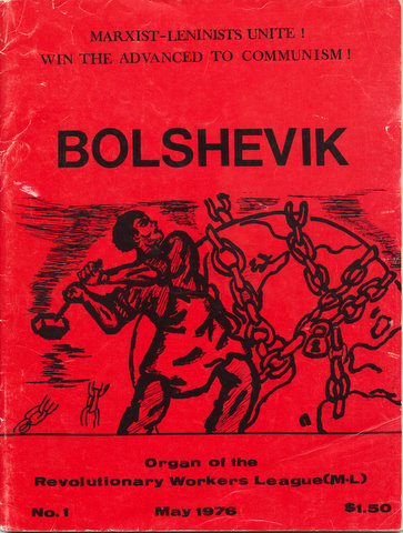 bolshevik revolution essay The russian revolution 1917 essaysthis essay aims to discuss the consequences and significance that the russian revolution in 1917, brought to the world and in russia.
