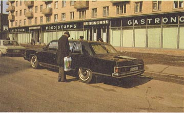 Who Buys Used Cars >> Images of the Soviet Union: Commerce