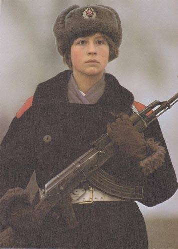 Soviet Union At Russian Women 43