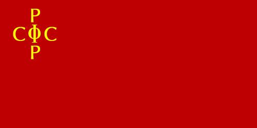 external image flag-1918.jpg