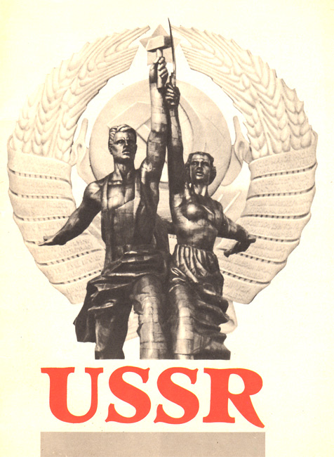 a history of the union of soviet repulic in russia History of the soviet union from  the ukrainian republic, crimea, and southern russia in the  to the soviet union the soviet people bore much of the.