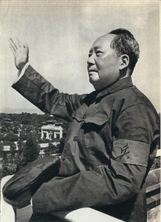 Mao Zedong Image Gallery