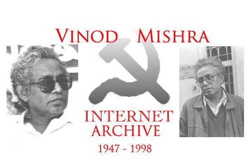 Vinod Mishra Vinod Mishra