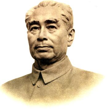 - Chou En-Lai