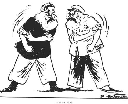 Marx shaping up for a fight - with himself: caricature on Sino-Soviet dispute