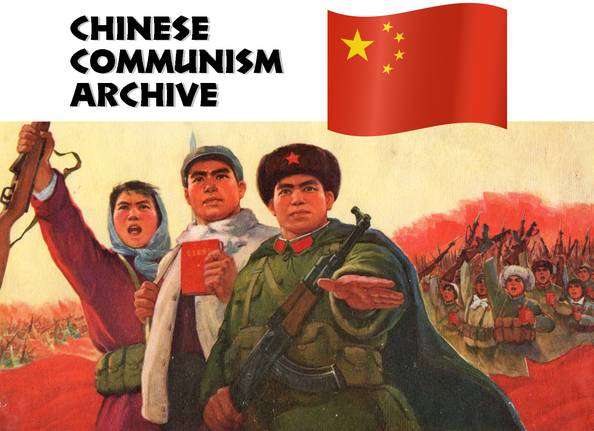 http://www.marxists.org/subject/china/cc.jpg
