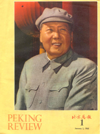 Deng Xiaoping And The Transformation Of China Pdf