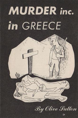 an international civil war greece 1943 1949