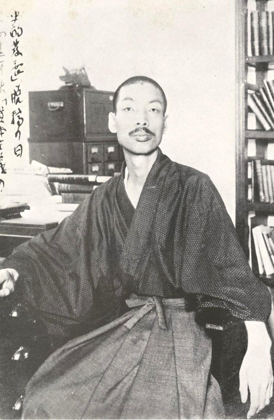 Hajime Kawakami (1879-1946)